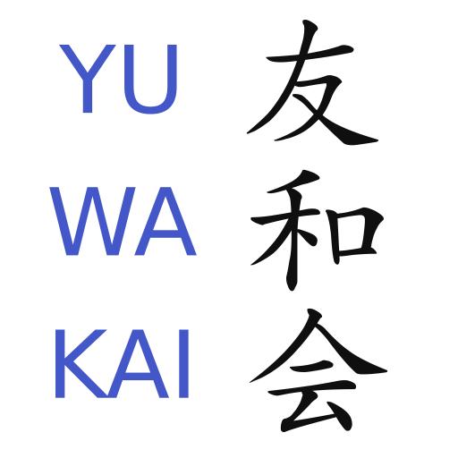 Yuwakai
